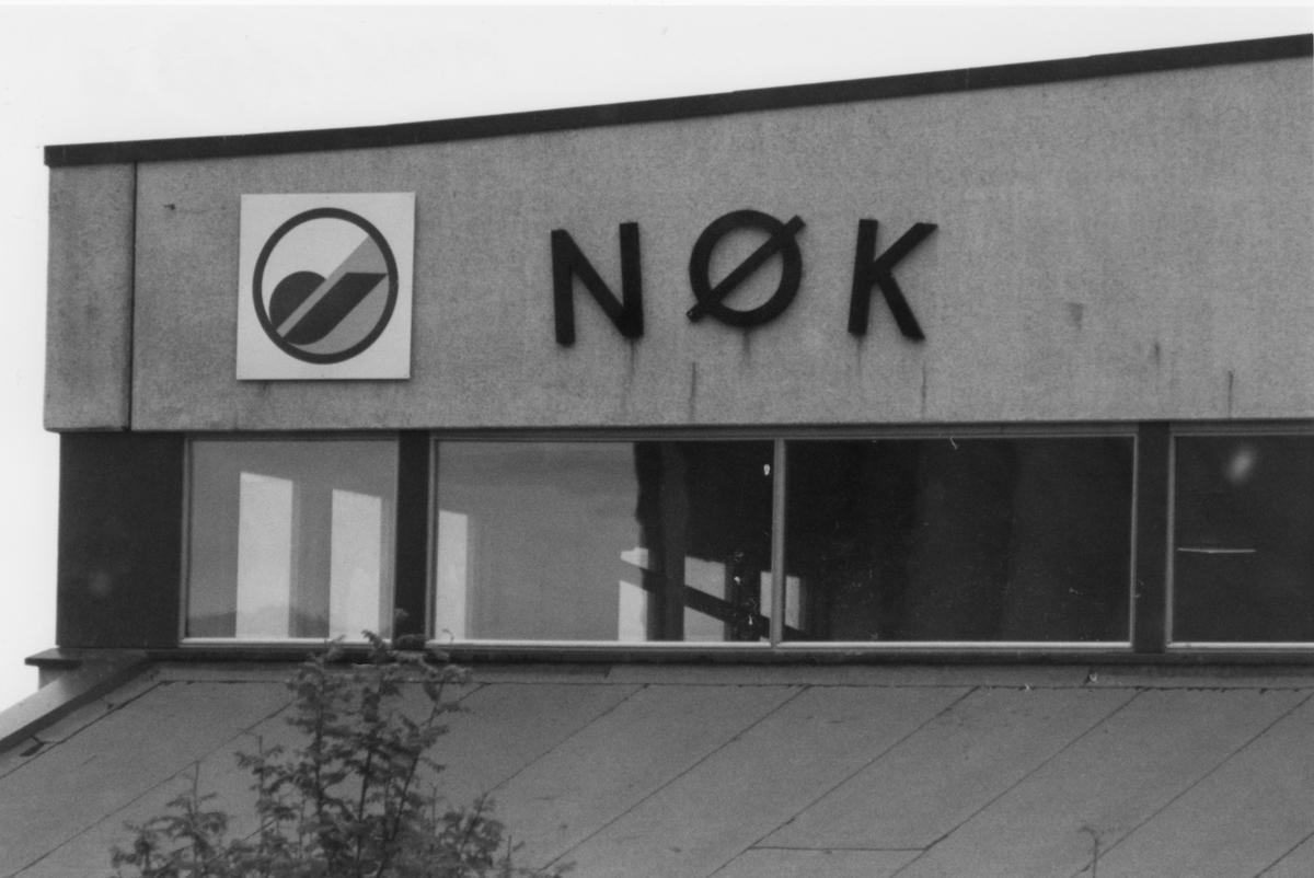 Museum på Nord-Østerdal kraftlag - Svein Glomsvoll