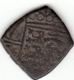 Advers(forside): Konge (Hellig Knud eller Christian II av Danmark-Norge-Sverige), stående iført rustning. Revers(bakside): Kronet våpenskjold med tre løver.