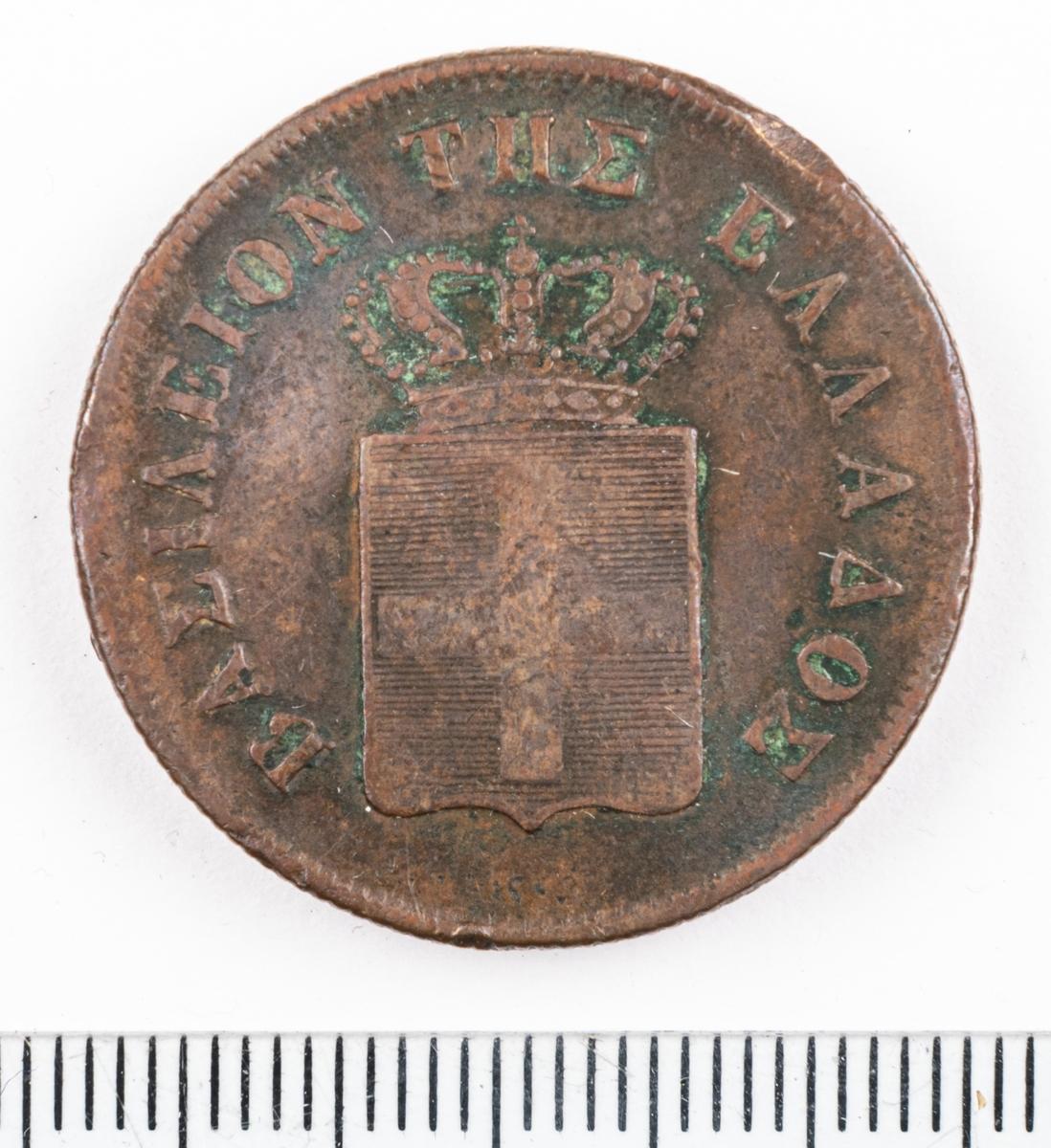 Mynt  Grekland 1847, 10 Lepta.